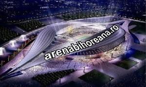arena-300x180
